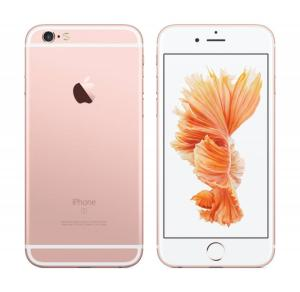 iphone_6s_rose_gold_0