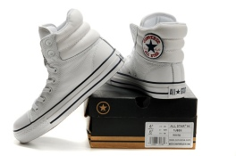 converse-shoes-classical-item-embroidering-leather-white_6425324_1386182735497
